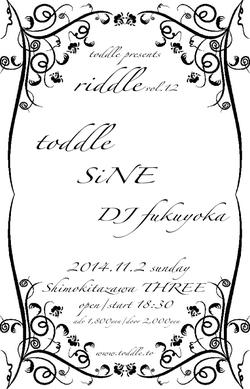 riddle12.jpg